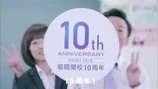 資料のご請求やお電話でのお問い合わせはこちらから https://www.shuei-...