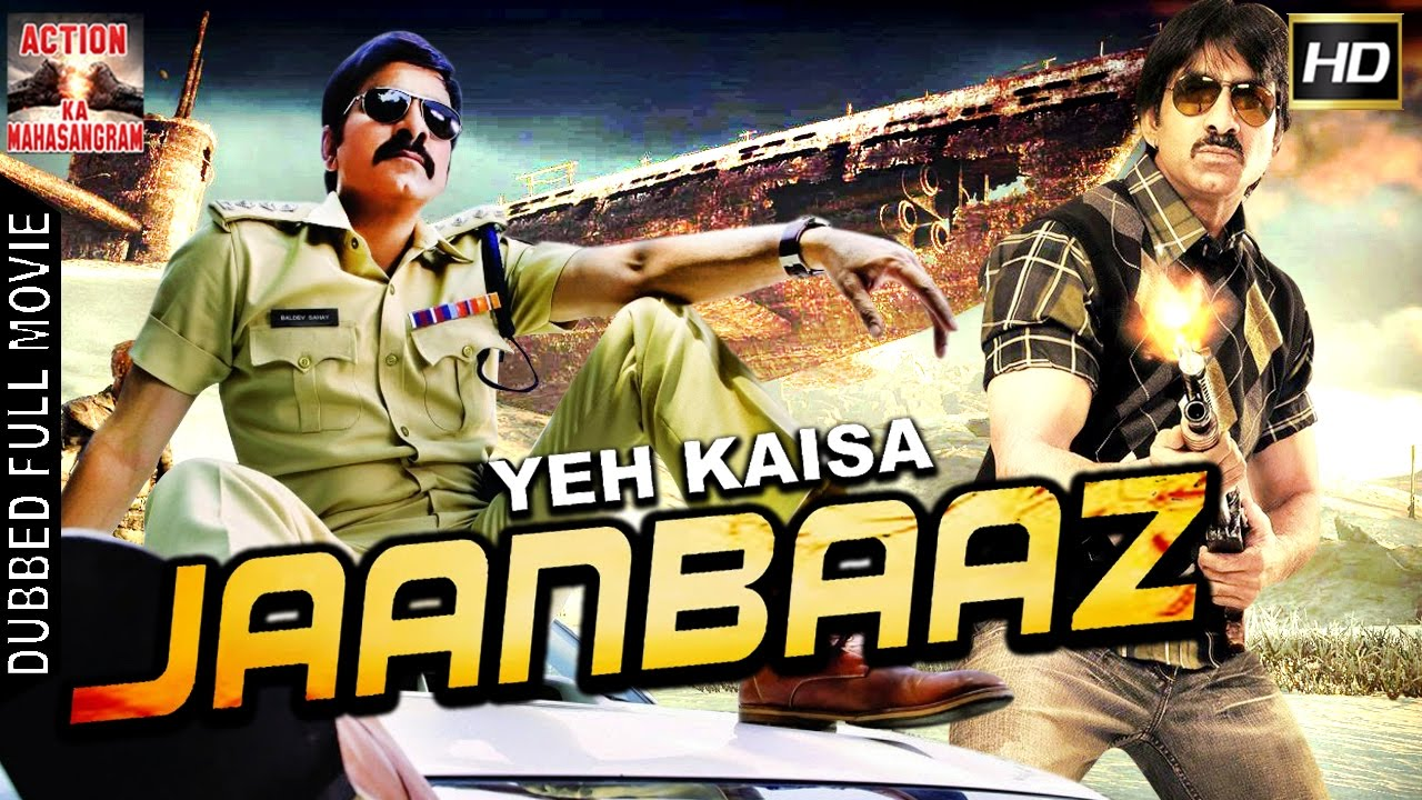 yeh kaisa jaanbaaz l 2017 l south indian movie dubbed