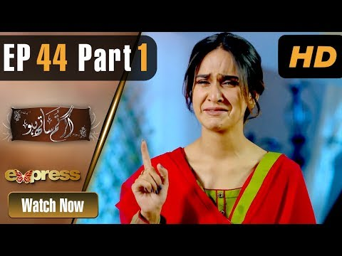 Agar Tum Saath Ho - Episode - Express Entertainment Dramas