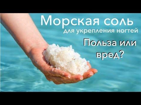 Ванночка для ногтей с йодом и солью в домашних условиях