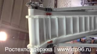 Конвейер ленточный L-образный.avi(, 2013-02-13T06:05:42.000Z)