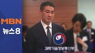 국감장에 불려온 구글·페북코리아 대표…사연은?