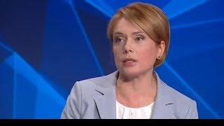 видео новости образования Украины