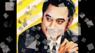 aaj mujhe jal jaane bhi do - tere bagair -kishore da- madan mohan -unreleased