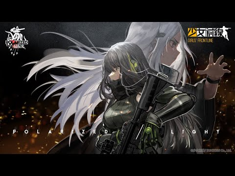 Girls' Frontline