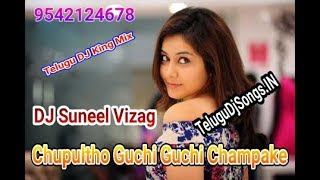 Chupultho Guchi - Idiot - Raviteja Mp3 - DJ Suneel Remix