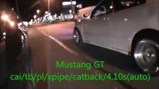Turbo Integra vs Mustang GT