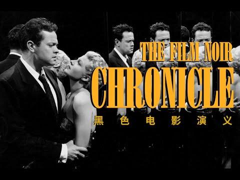 Film Noir Chronicle - 35 Legendary Noir Mashup