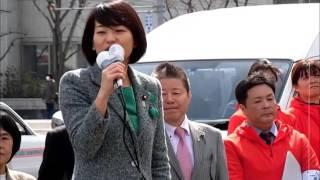 北海道第5区衆議院議員補欠選挙 自民党候補 和田義明 第一声