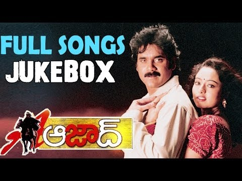 Aazad (ఆజాద్) Movie || Full Songs Jukebox || Nagarjuna, Soundarya