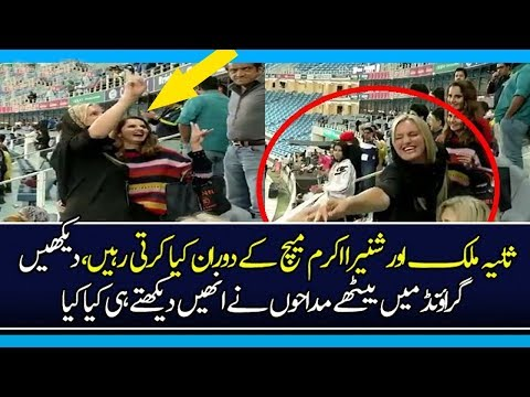 What Fans Did When The Saw Shaniera Akram and Sania Mirza during PSL Live Match