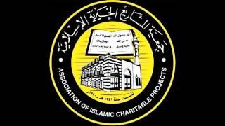AICP Madih - Taha Nawar Sinini