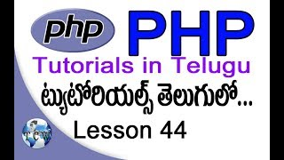 PHP Tutorials in Telugu - Lesson 44 - Best Example to Understand