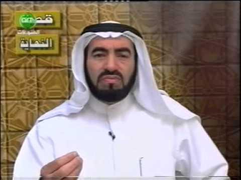kisas al anbiyae mp3 tareq alsuwaidan
