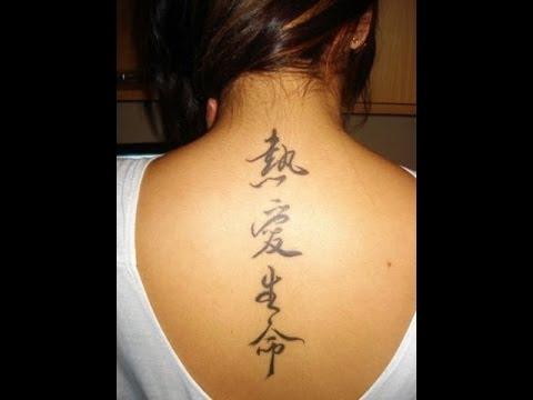 Tatuajes  Arabes   - *** Ideas para tu tatuaje ***