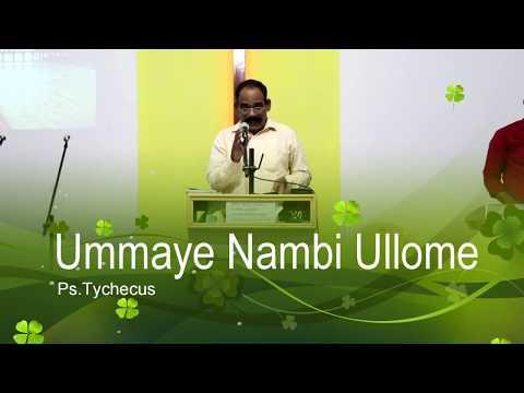 Ummaiye Nambi Ullome Yesaia | Tamil Christian Song