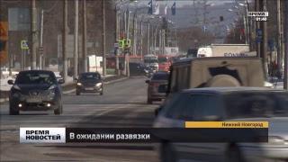 """Прямой эфир: Новости на РИА """"Время Н"""" Live"""
