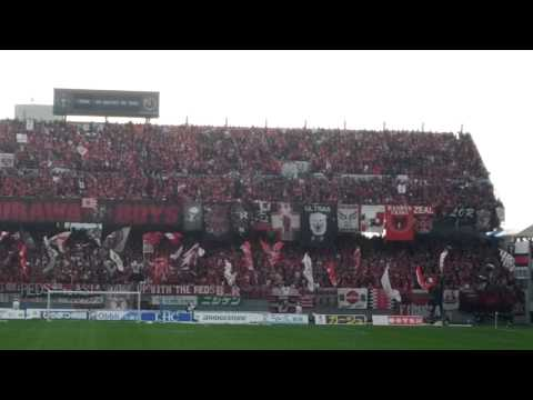 Japan Pro Football League Urawa Reds cheer  浦和の応援!