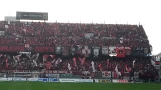 Japan Pro Football League Urawa Reds cheer  浦和の応援!
