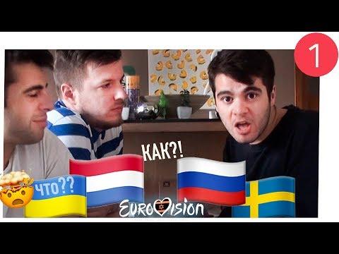 КАК Нидерланды выиграли Евровидение 2019? // СКАНДАЛЬНАЯ ПРАВДА