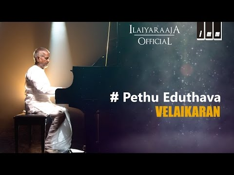 Velaikaran Tamil Movie | Pethu Eduthava Song | Rajinikanth | Amala | Ilaiyaraaja Official