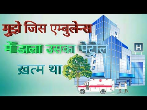 Funny Friendship Shayari | Hindi Shayari Funny Dosti | Friendship Sms In Hindi Shayari