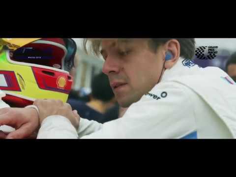 65th MGP Macau GT Cup – FIA GT World Cup Highlights
