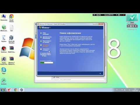 Как создать свою операционная систему!