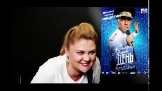 Интервью Валентина Мазунина - Самый лучший день