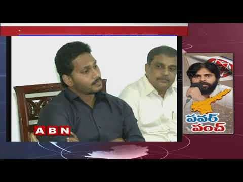 Janasena Chief Pawan Kalyan Shocking Comments On YS Jagan | ABN Telugu
