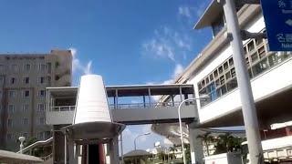 赤嶺駅(ゆいレール)