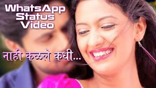 Whatsapp Status Video || Nahi Kalale Kadhi Song