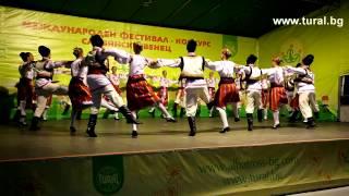 10-ти международен фестивал