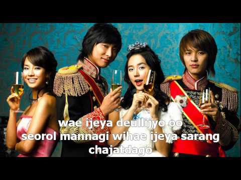 Perhaps Love Goong OST Lyrics