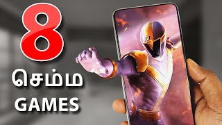8 செம்ம Games | Top 8 Best Games for Android in 2018