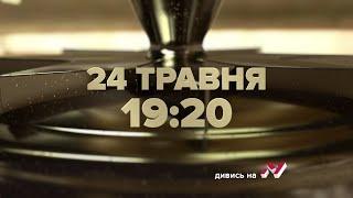 """""""Золота Жар-птиця 2019"""" - 24 травня повтор на М1"""