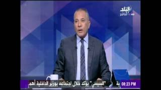 بالفيديو.. رسمياً «صدى البلد» تشتري حقوق بث كأس مصر والسوبر