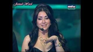 Sara Farah - yesmahouly elkel / يسمحولي الكل - سارة فرح إبداااع