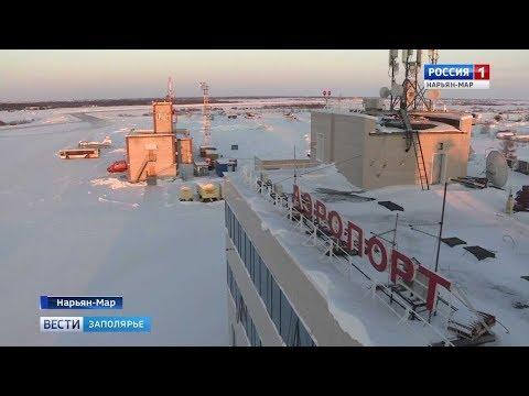 В НАО будет базироваться новая арктическая авиакомпания