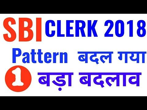 SBI CLERK 2018 New Pattern//sbi clerk 2018 new pattern//sbi clerk exam pattern 2018//sbi clerk 2018