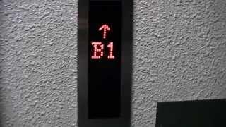 イオン二日市店(旧:ダイエー二日市店)のエレベーター