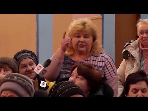 СТАРОЕ КСТОВО