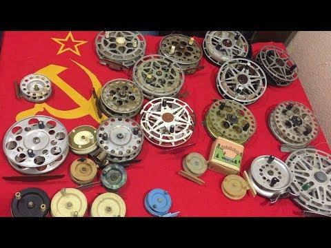 Какие рыболовные,инерционные катушки для спиннинга и удочек были в СССР.Коллекция советских катушек.