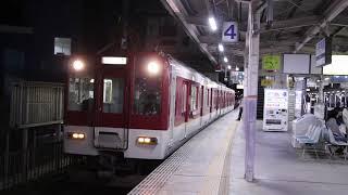 近鉄1259系VC66 五位堂検修車庫出場回送