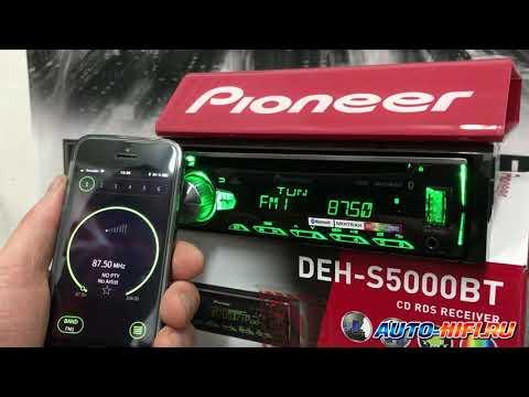Pioneer DEH S5000BT
