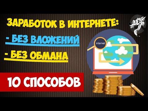 не пропустите интернет знакомства в климовске на love podolsk online ru
