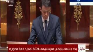 بالفيديو.. فرنسا تطالب بتمديد