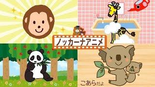 いないいないばぁっ!メドレー❤赤ちゃんが笑う、喜ぶ、泣きやむ【14分連続再生】❤peekaboo animation