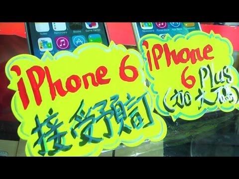 China demand to fuel Hong Kong iPhone grey market