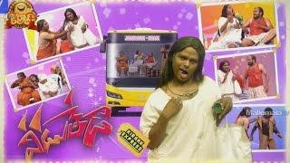 Veedu Theda (Kiraak Express) - Kiraak Comedy Show - 09 - Jabardasth Phani - Mallemalatv